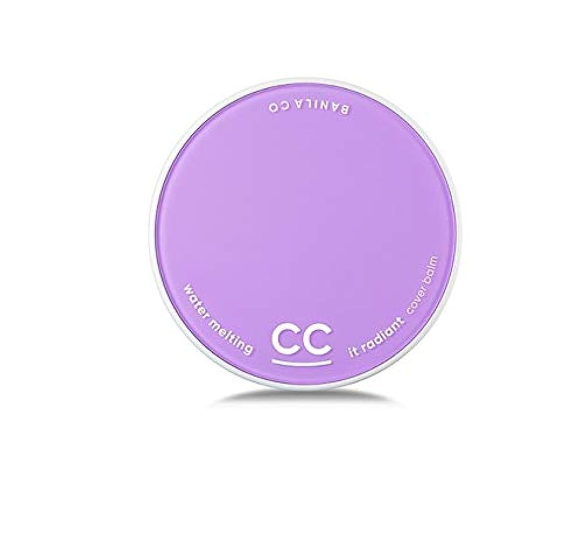 驚かす肩をすくめるピカソbanilaco イットラディアントCCエッセンスカバーバーム/It Radiant CC Essence Cover Balm 15g # Light Beige [並行輸入品]