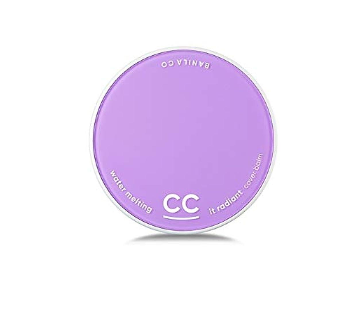 めまいがアッパーインシュレータbanilaco It Radiant CCエッセンスカバーバーム/It Radiant CC Essence Cover Balm 15g # natural beige [並行輸入品]