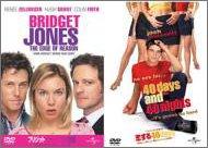 ブリジット・ジョーンズの日記 きれそうなわたしの12か月 + 恋する40days(初回限定生産) [DVD]