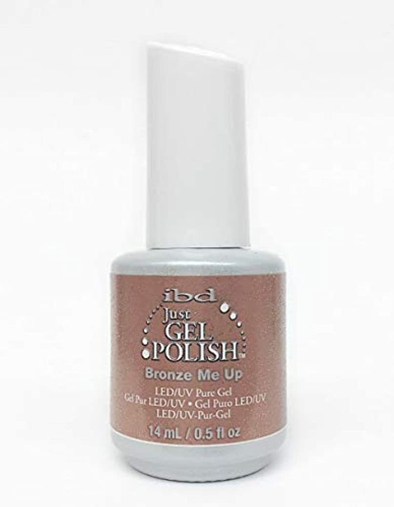 オプショナル大工サラダibd Just Gel Nail Polish - Bronze Me Up - 14ml / 0.5oz
