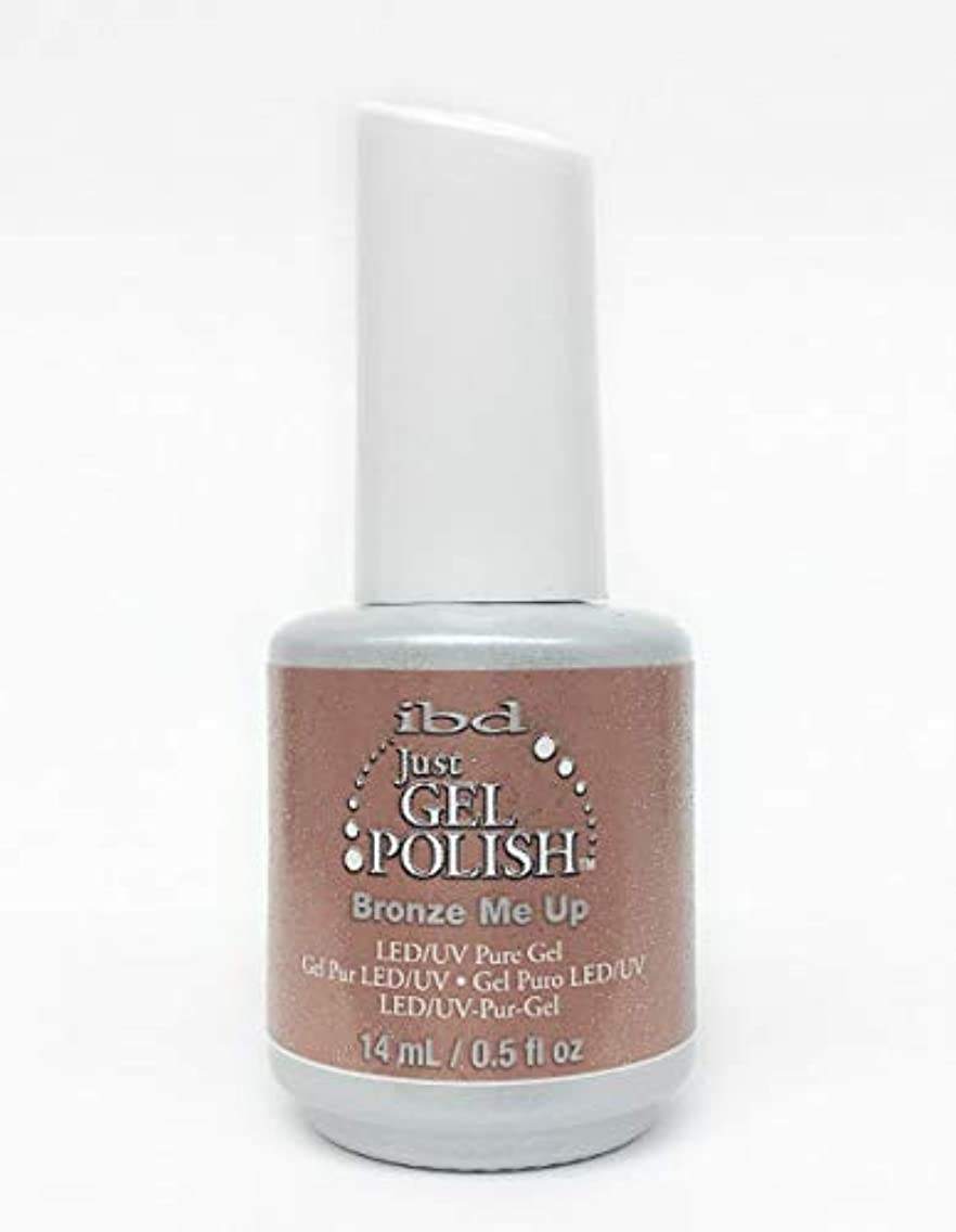 ポンプ面オフェンスibd Just Gel Nail Polish - Bronze Me Up - 14ml / 0.5oz
