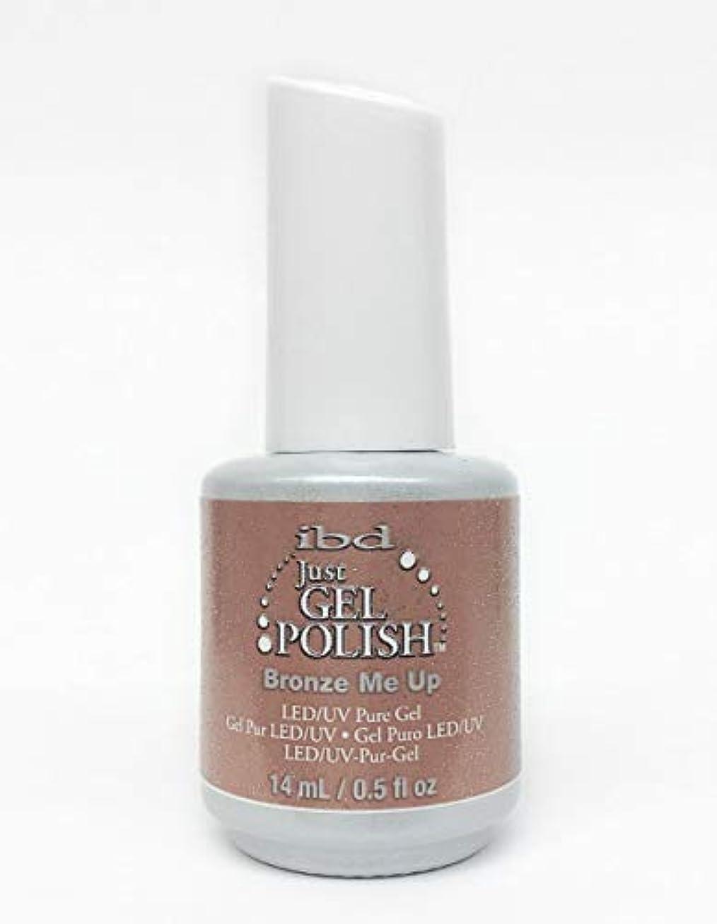 雨敬意を表するリベラルibd Just Gel Nail Polish - Bronze Me Up - 14ml / 0.5oz
