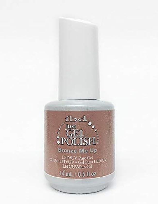 召集する採用扇動するibd Just Gel Nail Polish - Bronze Me Up - 14ml / 0.5oz