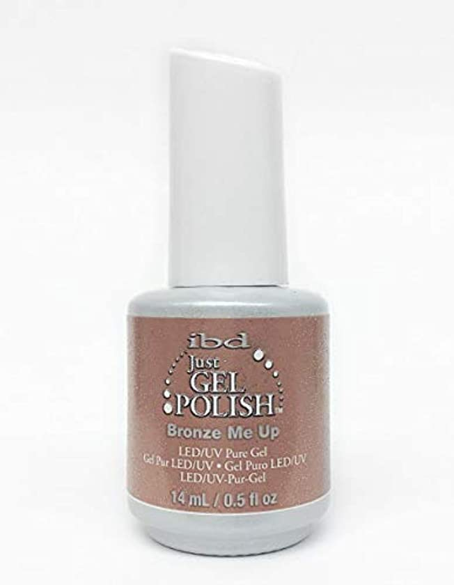 ウェイトレス誘惑するスカルクibd Just Gel Nail Polish - Bronze Me Up - 14ml / 0.5oz