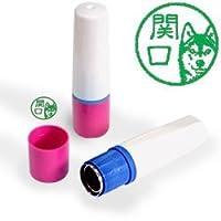 【動物認印】犬ミトメ31・シベリアンハスキー ホルダー:ピンク/カラーインク: 緑