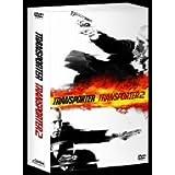 トランスポーター&トランスポーター2ツインパック<初回限定生産> [DVD]