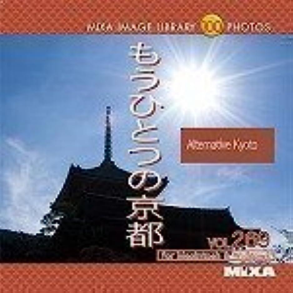 傾向があります病気だと思うゴミMIXA IMAGE LIBRARY Vol.269 もうひとつの京都