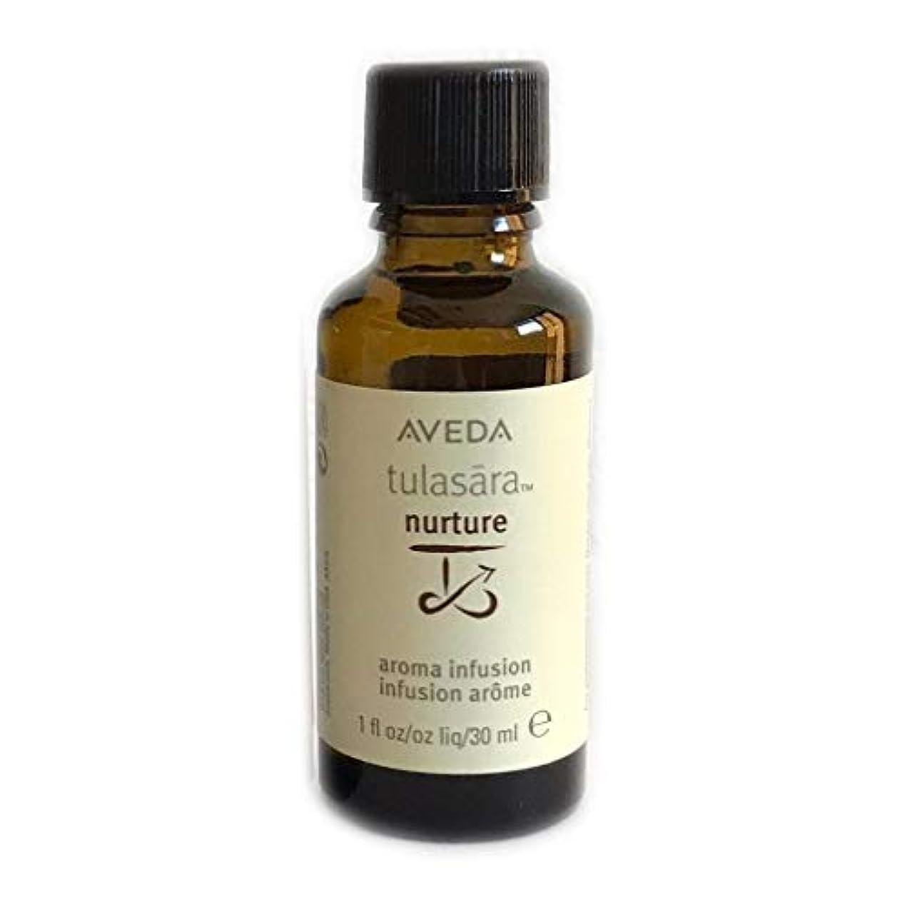 識別やりがいのあるドレインアヴェダ Tulasara Aroma Infusion - Nurture (Professional Product) 30ml/1oz並行輸入品