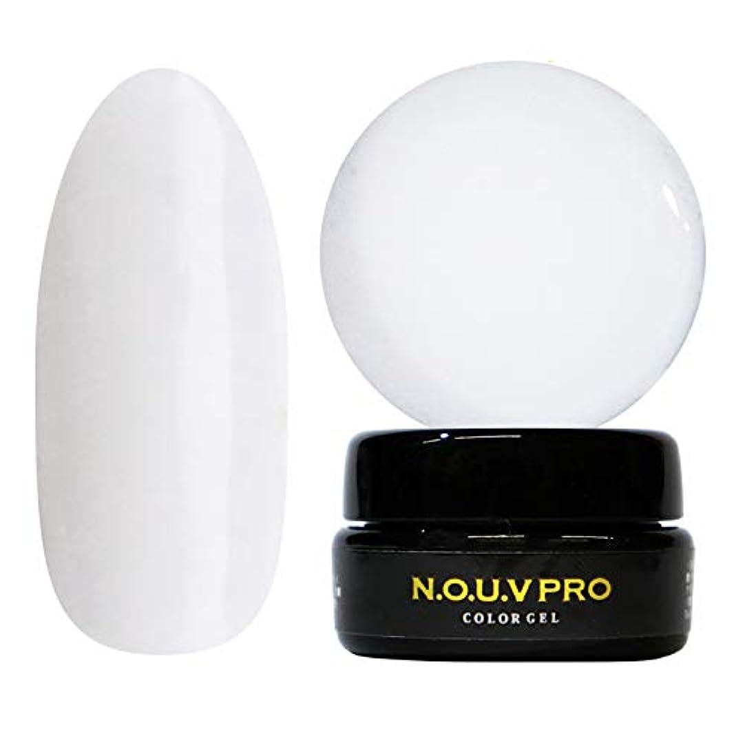 獲物メアリアンジョーンズ最初にNOUV Pro ノーヴプロ ジェルネイル カラージェル TR01 シアーホワイト
