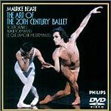 二十世紀バレエ団の芸術 [DVD]