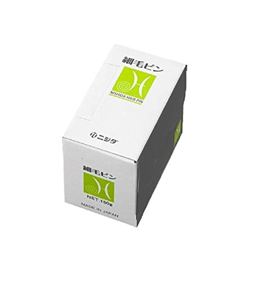 マットレス粘性の強いNヘアピン 細毛ピン 150g