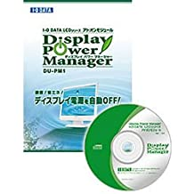 Display Utility Power Manager Ver.1