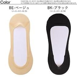 (ココピタ)KOKOPITA 脱げないココピタ フットカバー 浅履き(BE-ベージュ、23-25cm)