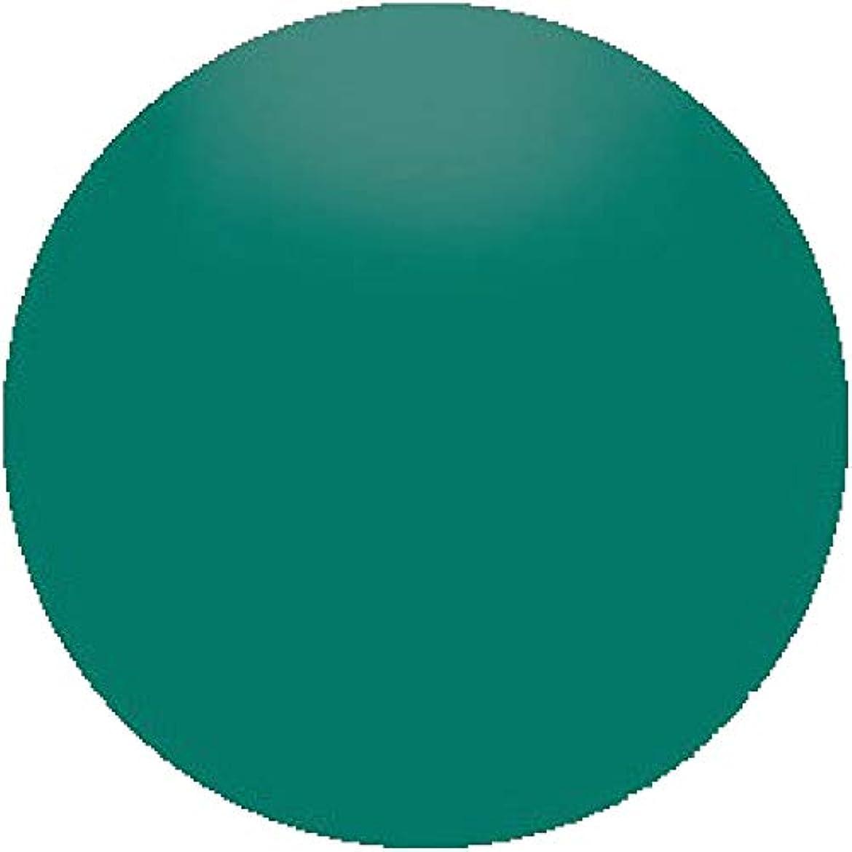 柔らかい足昇進の面ではEntity One Color Couture Gel Polish - Jade Jumpsuit - 0.5oz/15ml