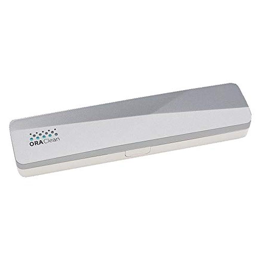 現実的各救出オーラルドクター 歯ブラシ除菌ケース ディノス特別セット M62502(サイズはありません ア:シルバー)