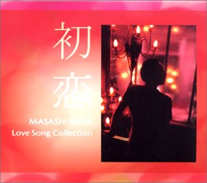 初恋 Love Song Collection