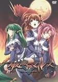 破滅のマルス [DVD]