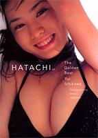 HATACHI THE GOLDEN BEST―市川由衣写真集
