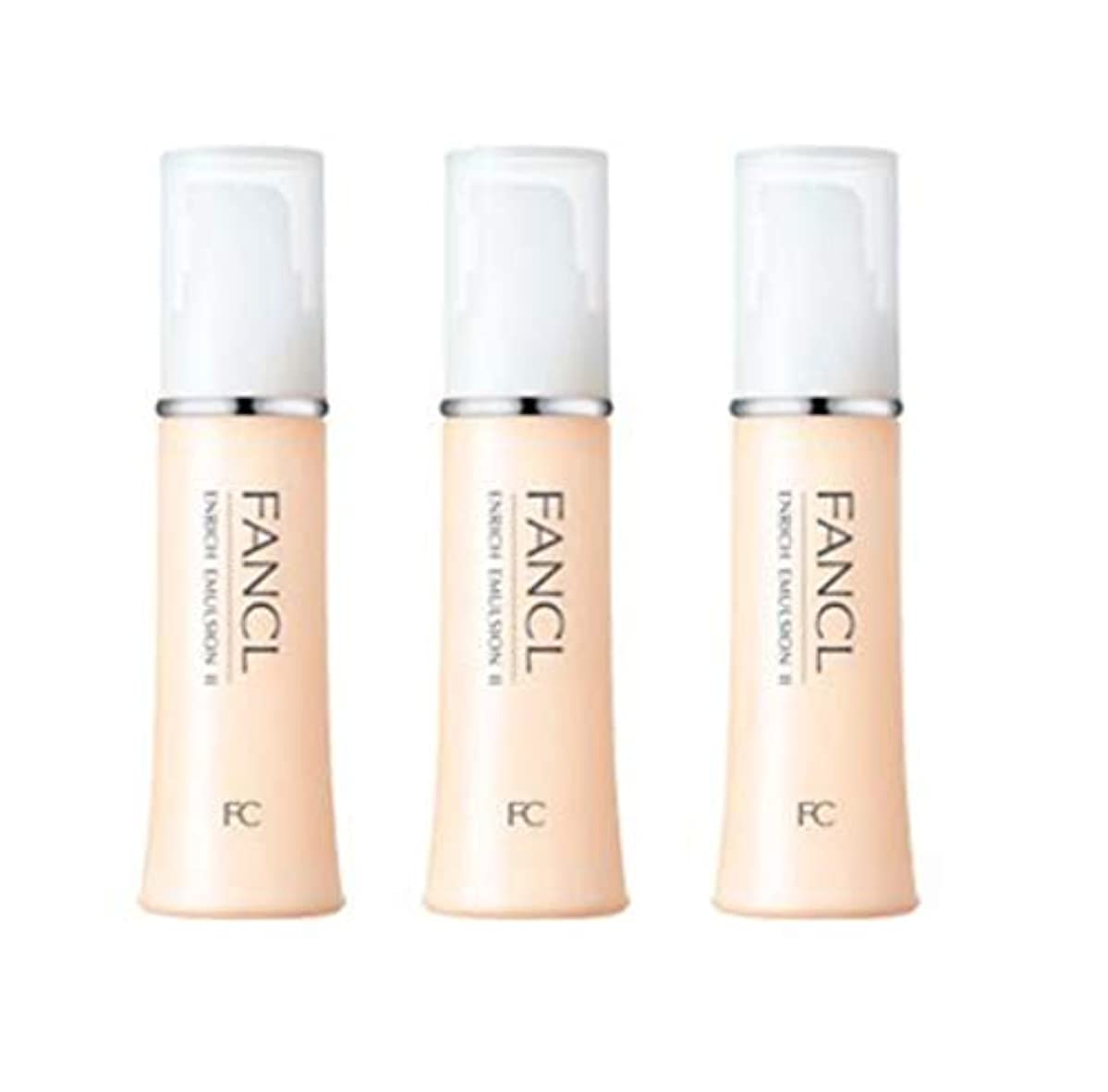 安価な好色な遮るファンケル(FANCL)エンリッチ 乳液IIしっとり 3本セット(30mL×3)