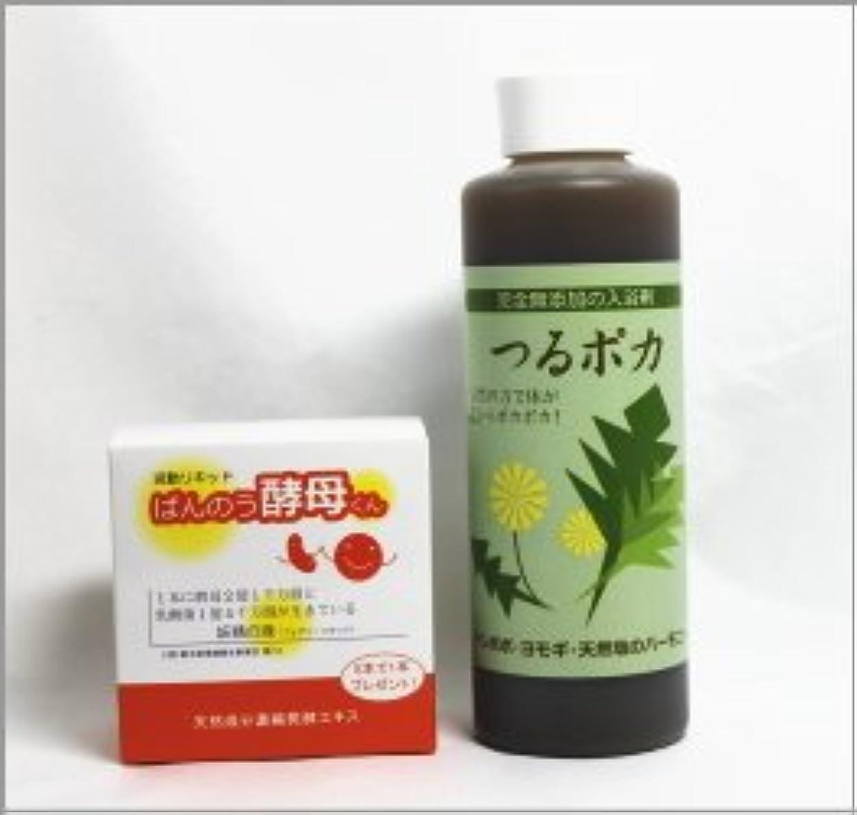 体拷問変更可能アーデンモア ばんのう酵母くん 23ml×5本+1本 + つるポカ(入浴剤)