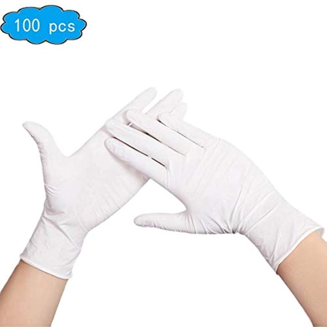 反発する避けるやろう使い捨てニトリル手袋(X-大、100カウント)ラテックスフリー 超強力な、クリア 液、血液、試験、ヘルスケア、食品の取り扱いを使用 パウダーない、世帯のクリーニング手袋なし (Color : White, Size : M)