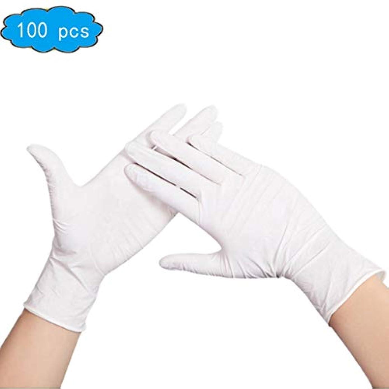 低い消毒剤才能のある使い捨てニトリル手袋(X-大、100カウント)ラテックスフリー|超強力な、クリア|液、血液、試験、ヘルスケア、食品の取り扱いを使用|パウダーない、世帯のクリーニング手袋なし (Color : White, Size : M)