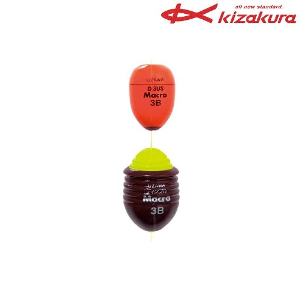 レプリカ再生的オーガニックキザクラ(kizakura) UZAWA D.SUS マクロ セット 3B-3B レッド