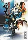 仮面ライダー響鬼 VOL.5 [DVD]