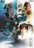 仮面ライダー響鬼 VOL.5 [DVD]の詳細を見る