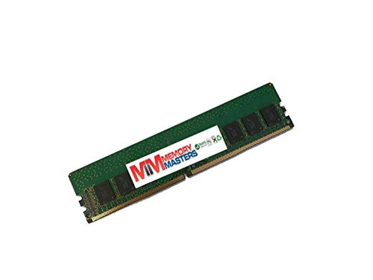 空中巻き取り羊の服を着た狼MemoryMasters互換。 4GB モジュール PC3-12800 DDR3-1600 SODIMM メモリー Gateway NV NV52L15u用