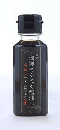 燻製にんにく醤油 100ml
