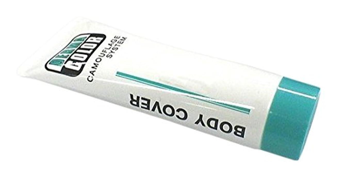 私たちリハーサル針ダーマカラー カモフラージュ ボディーカバー D7 ナチュラルボディオークル 50ml