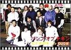 ビデオポキール DVD版 画像