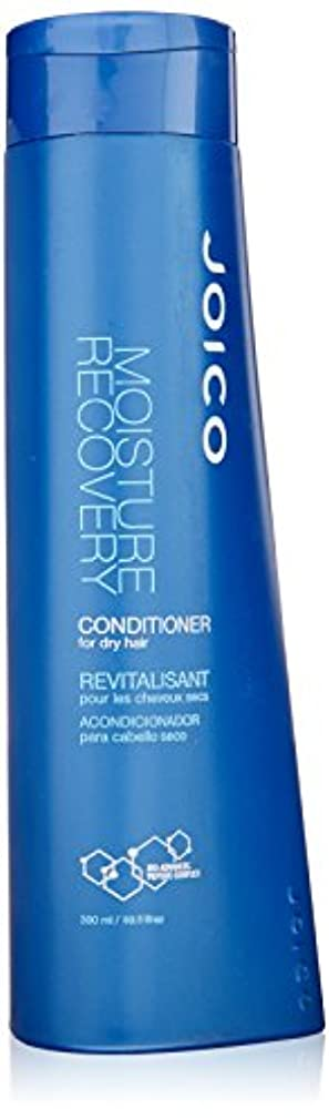 (300mls) - Joico Moisture Recovery Conditioner, 300ml