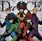 【ローソン HMV限定盤】 Da-iCE (通常盤)/