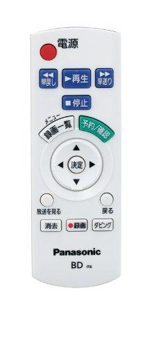 パナソニック ブルーレイレコーダー用リモコン DY-RM10-W