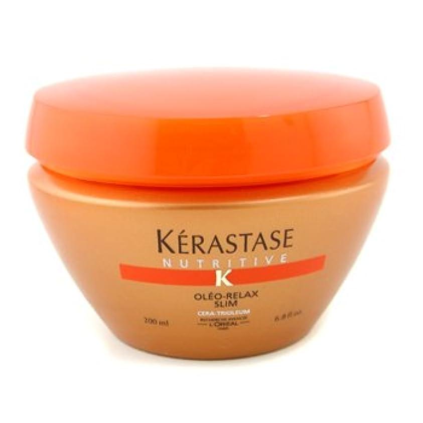 大脳部族航海のKerastase - スリムな200ミリリットルの仮面劇オレオリラックス - 【並行輸入品】