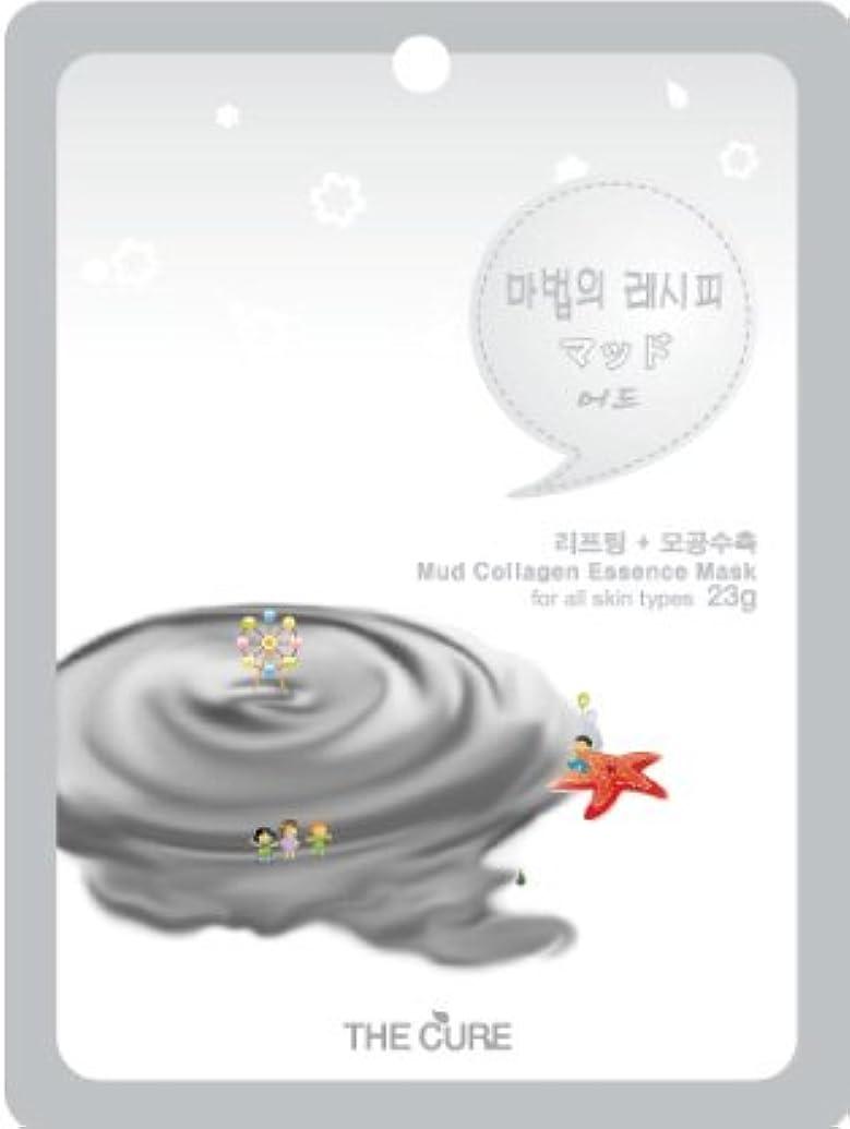 使い込む実際に縞模様のマッド コラーゲン エッセンス マスク THE CURE シート パック 10枚セット 韓国 コスメ 乾燥肌 オイリー肌 混合肌