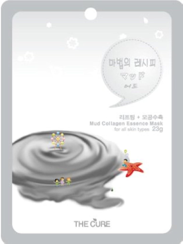 マッド コラーゲン エッセンス マスク THE CURE シート パック 10枚セット 韓国 コスメ 乾燥肌 オイリー肌 混合肌