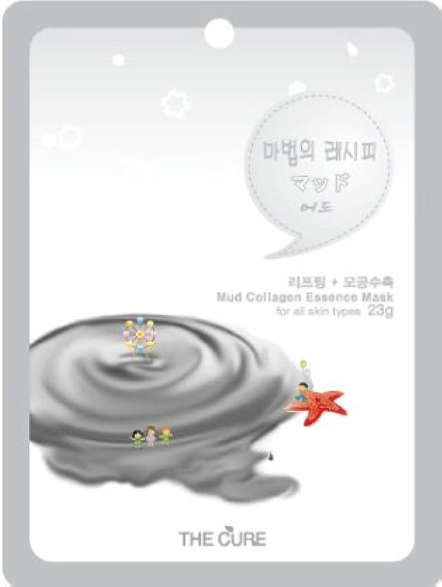 重要性しなやか圧縮するマッド コラーゲン エッセンス マスク THE CURE シート パック 10枚セット 韓国 コスメ 乾燥肌 オイリー肌 混合肌
