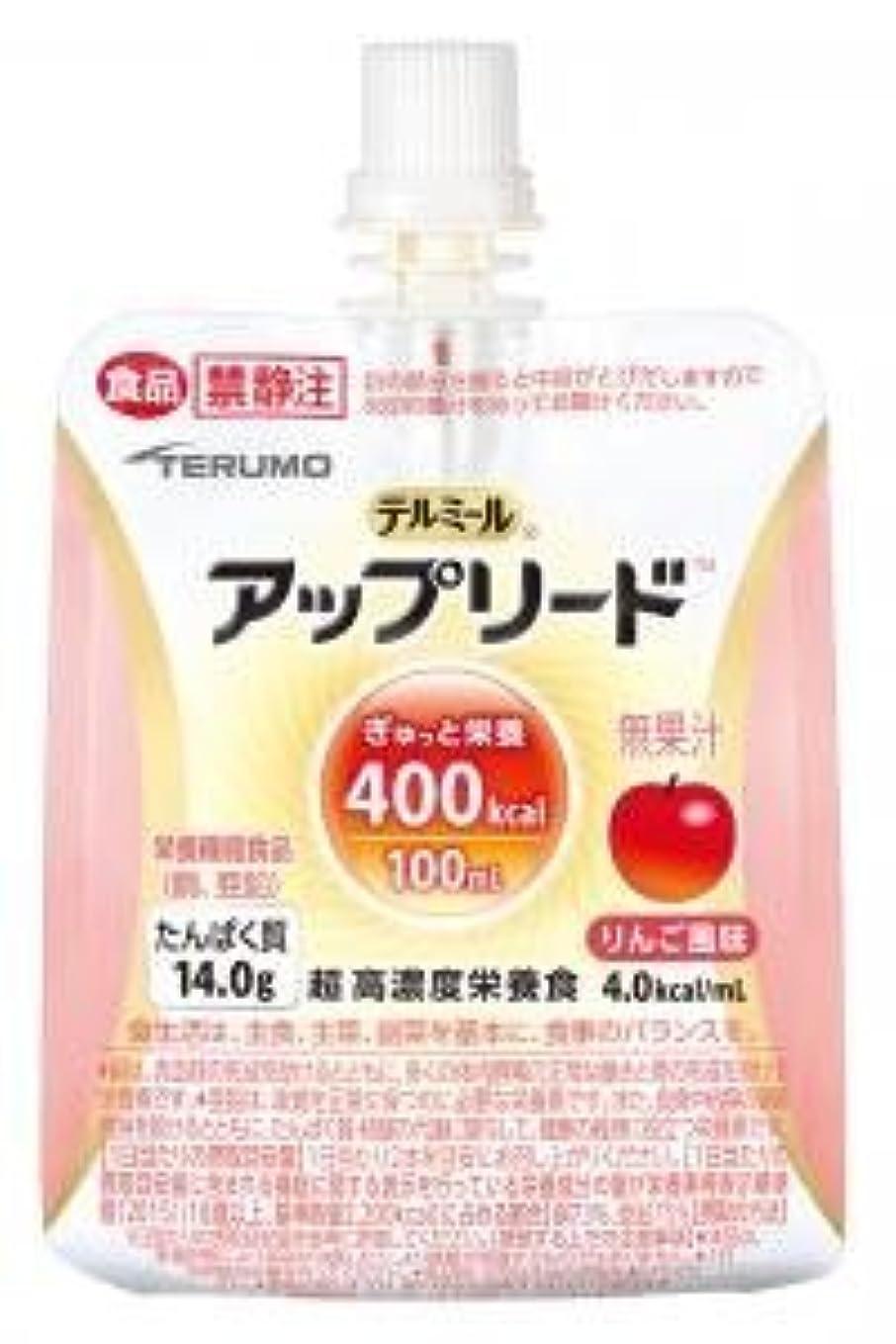 カニ補正ホールドテルモ 超高濃度栄養食 アップリード アップル風味  100ml×18個 (4.0kcal/ml)【ケース販売】