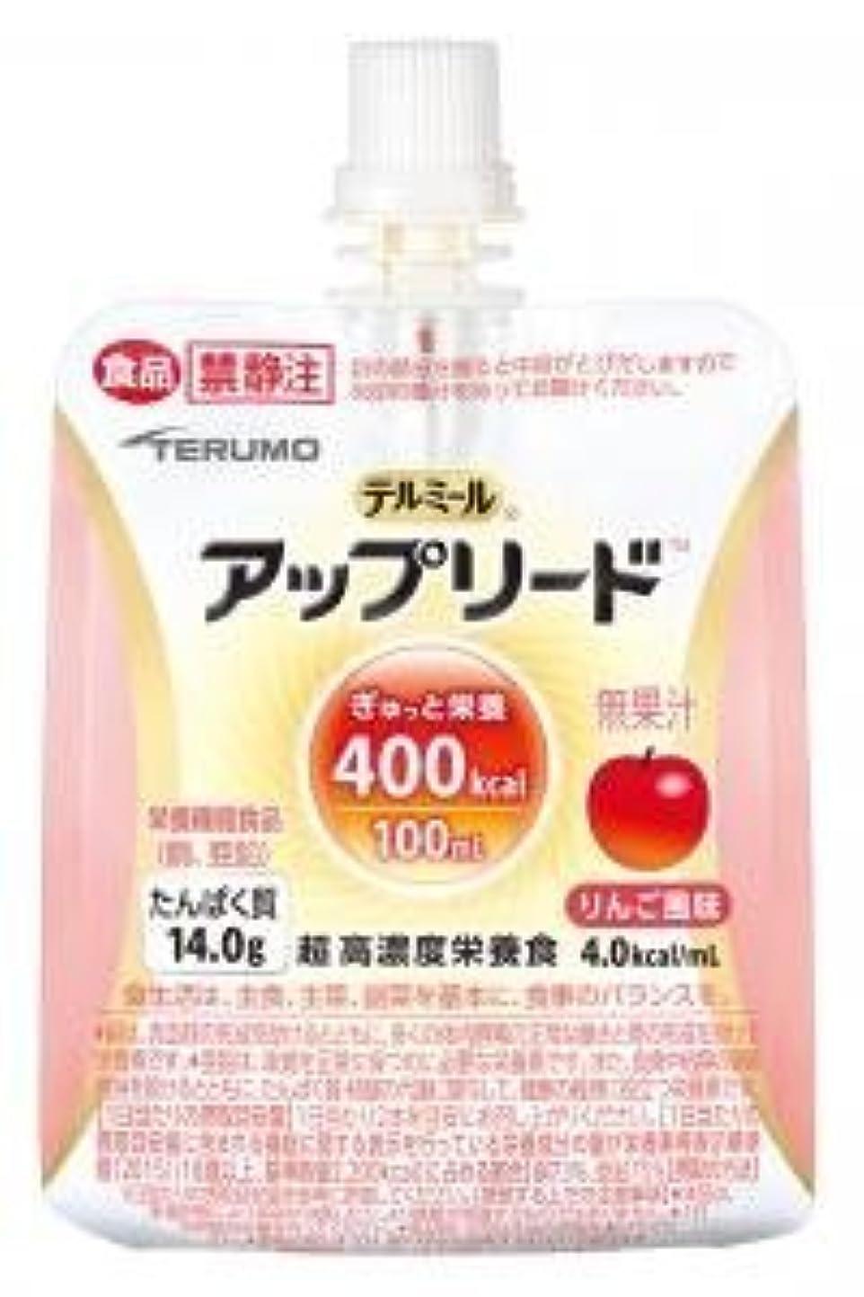 唇しかしながら胸テルモ 超高濃度栄養食 アップリード アップル風味  100ml×18個 (4.0kcal/ml)【ケース販売】