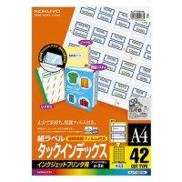コクヨ インクジェットプリンタ用タックインデックス A4 42面(大) 27×34mm 青枠 フィルム付 1冊(5シート)