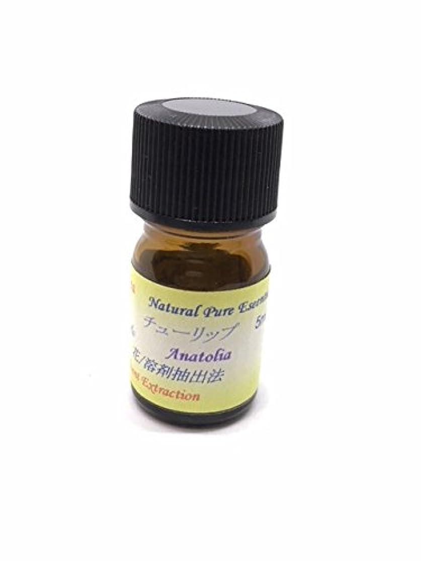 チューリップアブソリュード エッセンシャルオイル アロマ精油 (10ml)