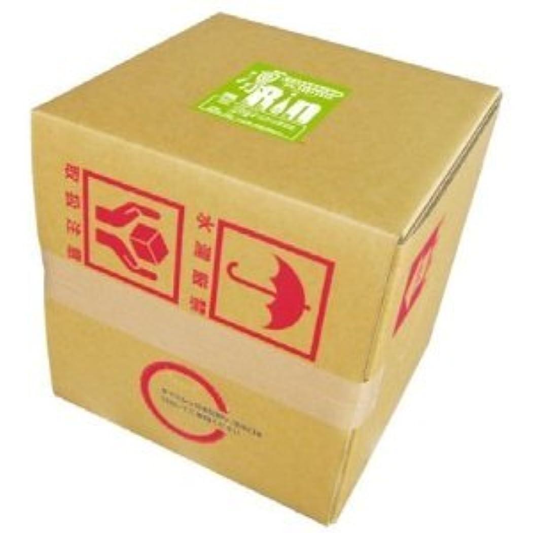 シェルターウミウシ道を作るくさの葉化粧品 ボディソープ 凛 20リットル 箱