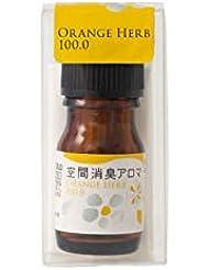 生活の木 空間消臭アロマ オレンジハーブ100.0 (5ml)