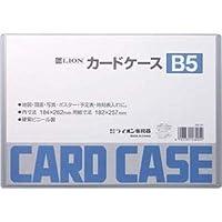 (まとめ)ライオン事務器 カードケース 硬質タイプB5 PVC 1枚 【×30セット】