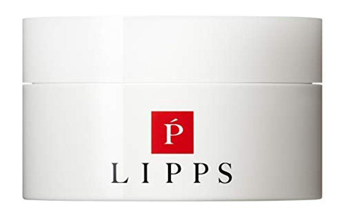 彼バインド動脈【セミマット×無造作な束感】LIPPS L08 マットハードワックス (35g)