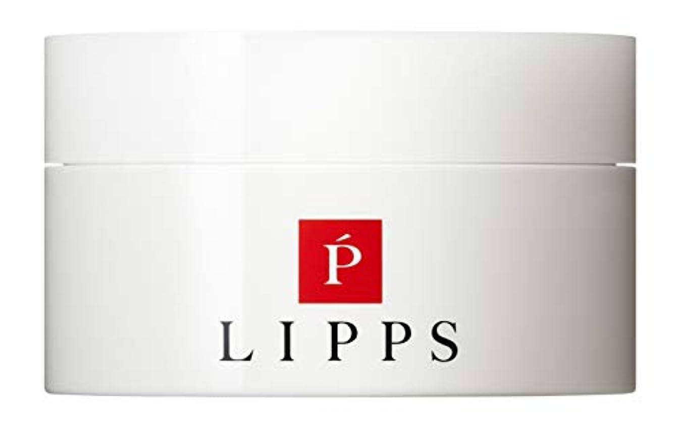 小屋頂点改善【セミマット×無造作な束感】LIPPS L08 マットハードワックス (35g)