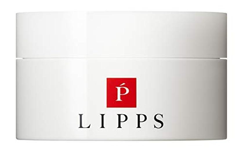 ソブリケット検証命令【セミマット×無造作な束感】LIPPS L08 マットハードワックス (35g)